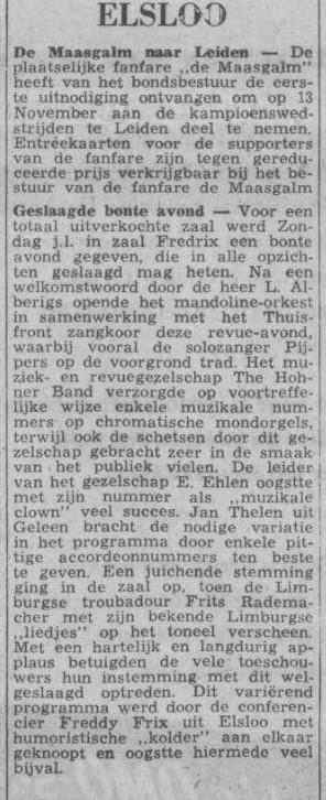12-10-1955