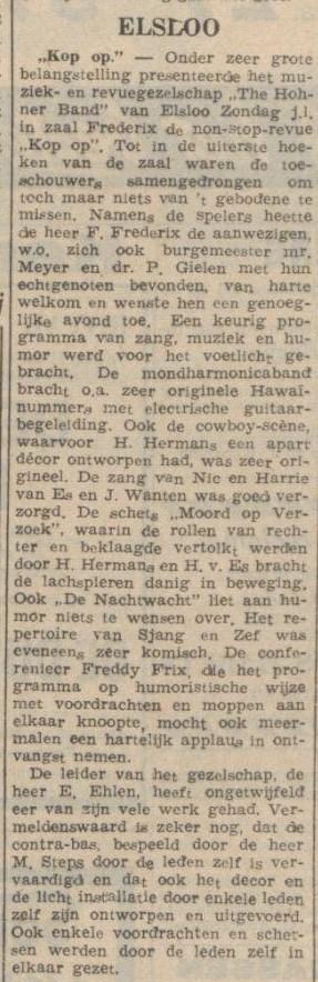 17-10-1952