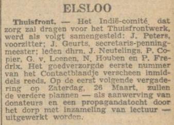 indie comite 1949